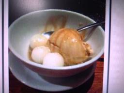 白玉きなこアイス。