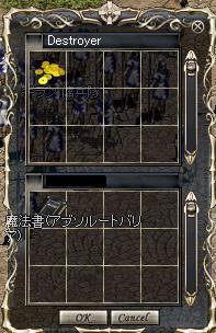 LinC0902.jpg