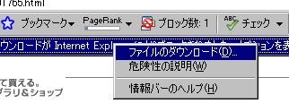 20060929204427.jpg