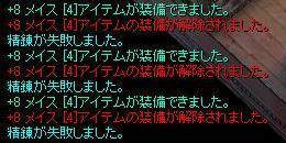 ぬるぽ@@