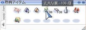 Σ゚ ゚  ( ◇ )エッ?!