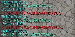 (*´・ω・)デキター