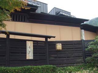 桜ノ宮公園5