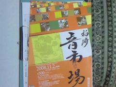 20081101234417