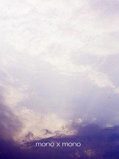 太陽のひかりと雲が作る一瞬だけの芸術