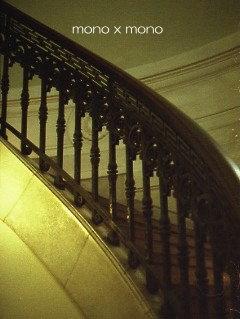 美術館の中の階段の手摺り