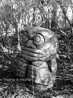 巨大な石の彫刻群にまじって生垣の下でうずくまっていた彼見開いた目は何を見ているのか?