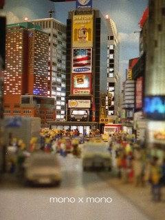 レゴブロックで作られたニューヨークの街よーく見ると、何処かにバットマンがいるのです(笑)