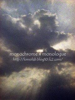 26日にUPした「雲間から」の縦バージョンやっぱこの方がPENっぽい(笑)縦長写真じゃないと気持ち悪くなったら一人前のハーフカメラ主(ってか?)
