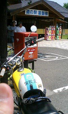 20080705111227