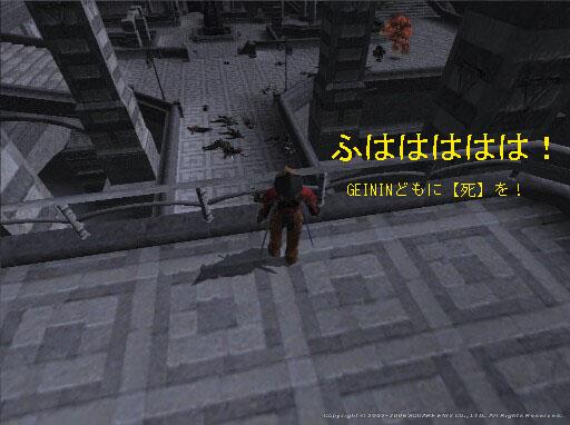 20070205202431.jpg