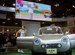 051106_東京モーターショー2005_187.jpg