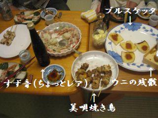 5.27食卓