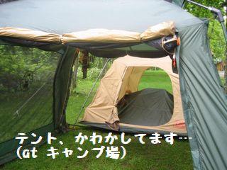 キャンプその後1