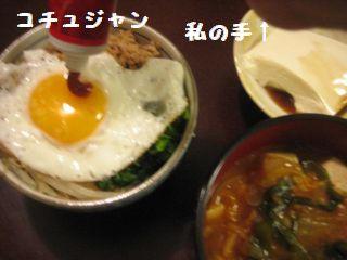 ボス作料理2