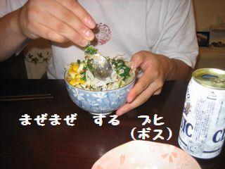 ボス作料理3