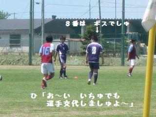 サッカー・キャンプ4
