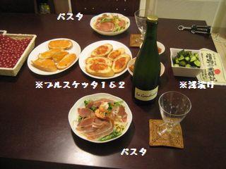 7.10夕食