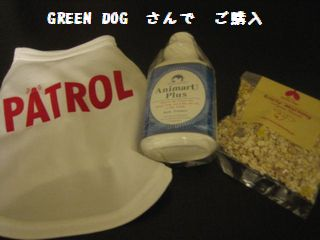 パトロール隊 ひめ隊員(札幌支部)1