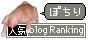 banner_ninki.jpg