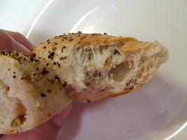 パン處 ひまわりの種とブラックペッパー3