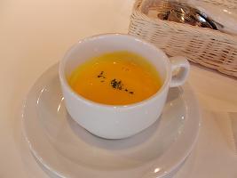 マルシェ マルシェランチ スープ