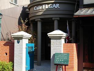 Cafe ELGAR