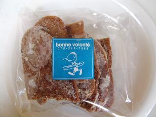ボンボンボランテ ライ麦パンのラスク1