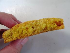 杢キリン 南瓜とひよこ豆のクッキー2