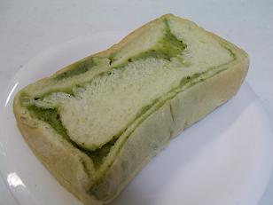 サブリナ 茶々パン1