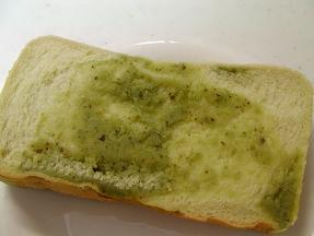 サブリナ 茶々パン2