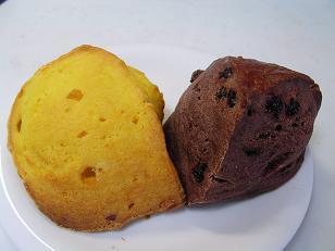 キィニョン 南瓜マロン&ココアカシス1