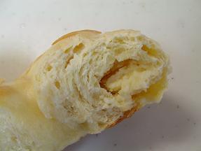 チェルシー 日向夏&クリームチーズ2