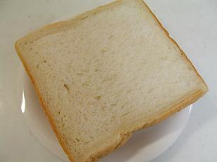 AOSAN 角食パン1