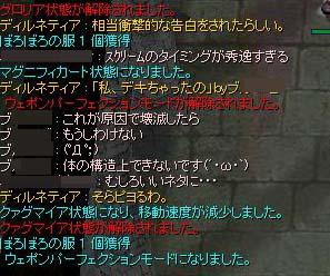 10-01-08(そらピヨる)