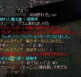 10-01-08(多分似てる)