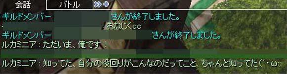 10-01-09(自分の役まわり)