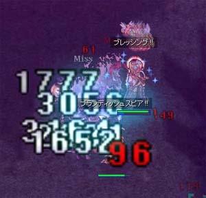 10-01-09(2Fの方が)