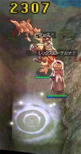 10-01-09(細道で狩る)