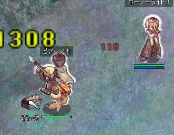 10-01-09(アビスの癒し系)