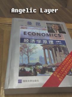 讓人膜拜的經濟學書= =+