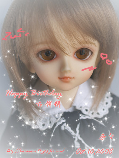 HB to 饼饼^-^