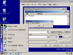 Windows2000 デスクトップ画面