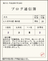 tushinbo_img 01