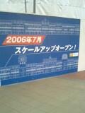 200603221458032