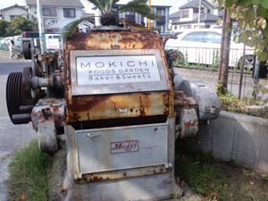 mokichi1