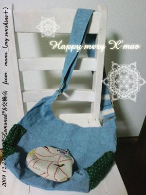 クリスマス交換会1