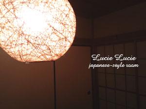 Japanesestyle1