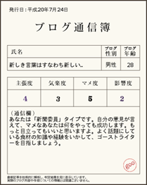 tushinbo_img.rb