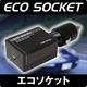 eco socket